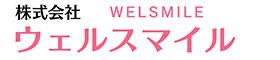 岡山の街の元気をお手伝いする生活情報誌「このまちでくらす」/株式会社ウェルスマイル